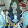 شادية من أبو ظبي أرقام بنات للزواج