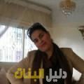 نزيهة من قرية عالي أرقام بنات للزواج
