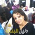 أسيل من محافظة سلفيت أرقام بنات للزواج