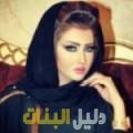 حجيبة من القاهرة أرقام بنات للزواج