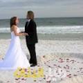 ياسمين من الوكرة أرقام بنات للزواج