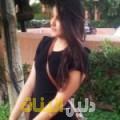 يسر من القاهرة أرقام بنات للزواج