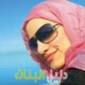 سميحة من بنغازي أرقام بنات للزواج