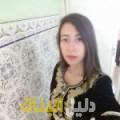 منار من قرية عالي أرقام بنات للزواج