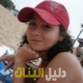 وداد من محافظة سلفيت أرقام بنات للزواج