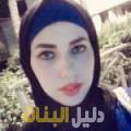 صباح من أبو ظبي أرقام بنات للزواج