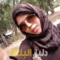 راوية من حلب أرقام بنات للزواج