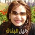غيثة من محافظة سلفيت أرقام بنات للزواج