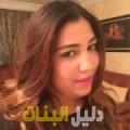 غيتة من أبو ظبي أرقام بنات للزواج