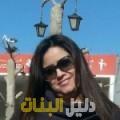 راضية من أبو ظبي أرقام بنات للزواج
