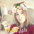 علية من بنغازي أرقام بنات للزواج