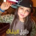 ميساء من أبو ظبي دليل أرقام البنات و النساء المطلقات