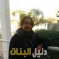 آسية من حلب أرقام بنات للزواج