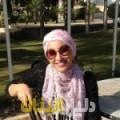 باهية من القاهرة أرقام بنات للزواج