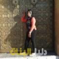 سعدية من دمشق أرقام بنات للزواج