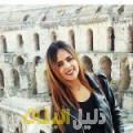 حفصة من أبو ظبي دليل أرقام البنات و النساء المطلقات