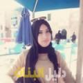 ريم من بنغازي أرقام بنات للزواج