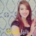 هنادي من دمشق أرقام بنات للزواج