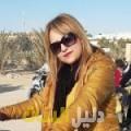 ميساء من دمشق أرقام بنات للزواج