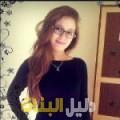 صباح من الحديدة دليل أرقام البنات و النساء المطلقات