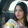 سراح من محافظة سلفيت أرقام بنات للزواج