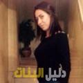 نور من دمشق أرقام بنات للزواج
