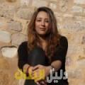 ليالي من حلب أرقام بنات للزواج