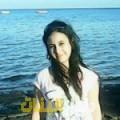 شاهيناز من حلب أرقام بنات للزواج