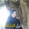 ليلى من القاهرة أرقام بنات للزواج