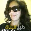 ريهام من محافظة سلفيت أرقام بنات للزواج