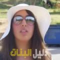 ميساء من القاهرة أرقام بنات للزواج