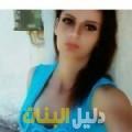 رفيقة من بنغازي أرقام بنات للزواج