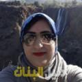 فوزية من بنغازي أرقام بنات للزواج