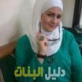 بسمة من القاهرة أرقام بنات للزواج