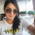زينب من حلب أرقام بنات للزواج