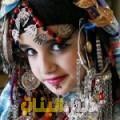 سلومة من الوكرة أرقام بنات للزواج