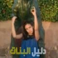 إيمان من القاهرة دليل أرقام البنات و النساء المطلقات