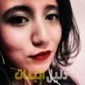 أريج من أبو ظبي أرقام بنات للزواج