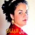 نصيرة من دمشق أرقام بنات للزواج