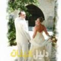 حليمة من الرفاع الغربي أرقام بنات للزواج