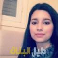 هنودة من محافظة سلفيت أرقام بنات للزواج