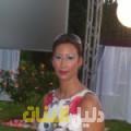 دانة من محافظة سلفيت أرقام بنات للزواج