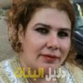 حفصة من أبو ظبي أرقام بنات للزواج