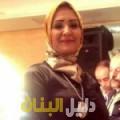 كوثر من الدار البيضاء أرقام بنات للزواج