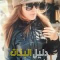 سناء من قرية عالي دليل أرقام البنات و النساء المطلقات