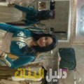 هيفة من حلب أرقام بنات للزواج