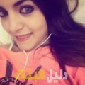 سها من محافظة سلفيت أرقام بنات للزواج