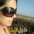 وهيبة من دمشق أرقام بنات للزواج