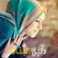 نيات من بنغازي أرقام بنات للزواج