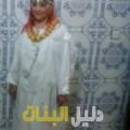 أمنية من بنغازي أرقام بنات للزواج
